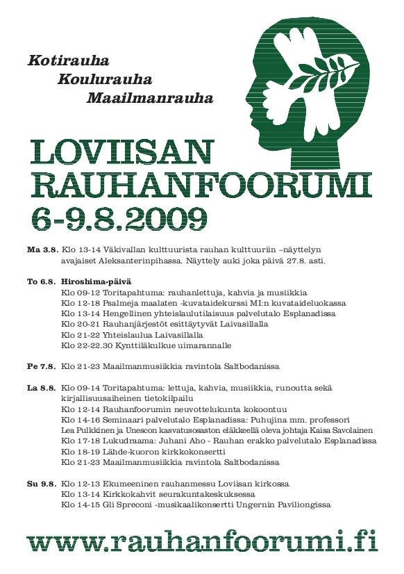 lrf_2009.jpg